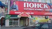Продажа торгового помещения, Шахты, Победа Революции пр-кт.