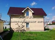 Егорьевское ш. 36 км от МКАД, Григорово, Коттедж 129 кв. м - Фото 2