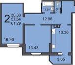 1 700 000 Руб., Двухкомнатная, город Саратов, Купить квартиру в Саратове по недорогой цене, ID объекта - 328443076 - Фото 4