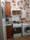1 640 000 Руб., Квартира, ул. Набережная затона, д.16, Купить квартиру в Астрахани, ID объекта - 333767022 - Фото 1