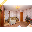 Предлагается к продаже 1-ком. квартира по адресу ул. Сусанина, д. 30, Купить квартиру в Петрозаводске по недорогой цене, ID объекта - 321232996 - Фото 7