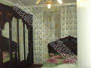 Продажа трехкомнатной квартиры на улице Пучковка, 49 в Курске, Купить квартиру в Курске по недорогой цене, ID объекта - 320007234 - Фото 1