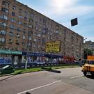Продажа квартиры, м. Варшавская, Варшавское ш.