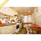 Предлагается к продаже 2-комнатная квартира на ул. Гвардейская, 31, Купить квартиру в Петрозаводске по недорогой цене, ID объекта - 322022175 - Фото 7