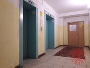 Продажа квартиры, Самара, Ул. 22 Партсъезда