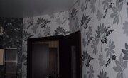 Продам 1 к квартиру на фмр, Продажа квартир в Краснодаре, ID объекта - 317947039 - Фото 4