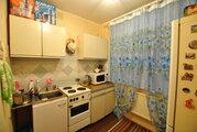 3 комнатная квартира Чапаева 63
