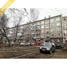Пермь, Щербакова, 47