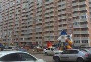 Продажа квартиры, Краснодар, Микрорайон Ростовское Шоссе
