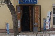 Аренда торговых помещений в Астрахани