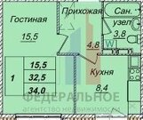 Продажа квартиры, Кемерово, Ул. Серебряный бор