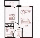 Однокомнатная квартира в лучшем районе Симферополя - Фото 4