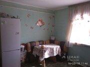 Продажа дома, Иволгинский район, Улица Хабаровская