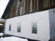 Продажа дома, Новокузнецк, Клубничный пер. - Фото 2