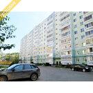Пермь, Маршала Рыбалко, 99в, Купить квартиру в Перми по недорогой цене, ID объекта - 320923128 - Фото 1