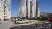 Продажа квартиры, Новосибирск, Ул. Одоевского