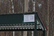 Дача 112 м2 на участке 15,5 соток в СНТ Солнце у д. Порядино, Продажа домов и коттеджей Порядино, Наро-Фоминский район, ID объекта - 502155188 - Фото 38