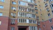Продажа квартиры, Тюмень, Ул. Гер