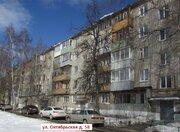 Продается 1 комнатная квартира ул.Октябрьская Приокский