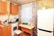 950 000 Руб., Продам квартиру, Купить квартиру в Ялуторовске, ID объекта - 324678778 - Фото 1
