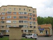 Продаётся 4-комнатная квартира по адресу 3-я Радиальная 8 - Фото 5