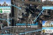 Окружение В окружении крупный престижный и деловой район, большой - Фото 5