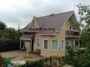 Сдаю дом в Щербинке - Фото 4