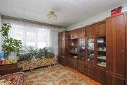 Продам 1-этажн. дом 65.1 кв.м. Тюмень