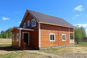 Ивановское. Новый дом в деревне рядом с лесом. Газ. 84 км от МКАД (Яро - Фото 1