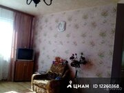 Продажа квартир в Узловском районе