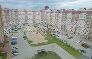 Продажа квартиры, Череповец, Улица Павлова
