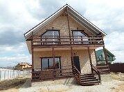 Дом в Боровске для проживания - Фото 2
