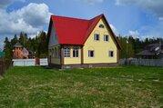 Продается 2-этажный дом д. Голенищево Мытищинский район - Фото 2