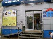 Продажа псн, Саянск, 14 - Фото 1
