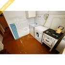 Продаётся 2-комнатная квартира в центре по ул. Антикайнена д. 10, Купить квартиру в Петрозаводске по недорогой цене, ID объекта - 322701954 - Фото 7