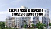 Купить квартиру метро Медведково