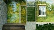 Продажа помещения свободного назначения 43 м2 - Фото 5