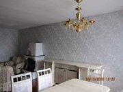 Продажа квартиры, Купить квартиру Рига, Латвия по недорогой цене, ID объекта - 313137599 - Фото 4