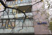 Продажа 3-х комнатной квартиры в Строгино - Фото 2