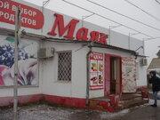 Продажа магазина, св. назначение, 183.8 м2, Харабали, центр - Фото 1