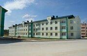 Продажа квартиры, Егорьевск, Егорьевский район, Г. Егорьевск .