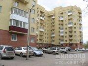 Продажа квартир ул. Геодезическая
