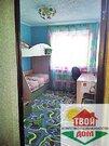 Продам 3-к кв. в г. Белоусово в отличном состоянии - Фото 2