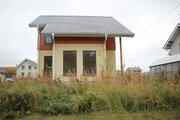 Продам дом Ступинский район, д. Проскурниково - Фото 2