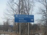 Продам участок 15 сот. д. Русятино, Заокского р-на, Тульской области - Фото 5