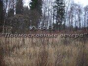 Ленинградское ш. 60 км от МКАД, Нагорное, Участок 15 сот. - Фото 5