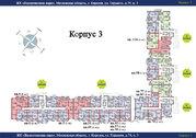 Продажа 3-комн. квартира в Королеве, 82,8 м2 - Фото 5