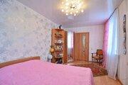 Продам 3-к квартиру, Новокузнецк город, улица Радищева 20 - Фото 4