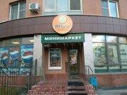 Аренда офиса, Екатеринбург, Ул. Луганская