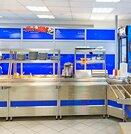 Помещение под кафе с отдельным входом в офисном центре, Аренда торговых помещений в Москве, ID объекта - 800343058 - Фото 8